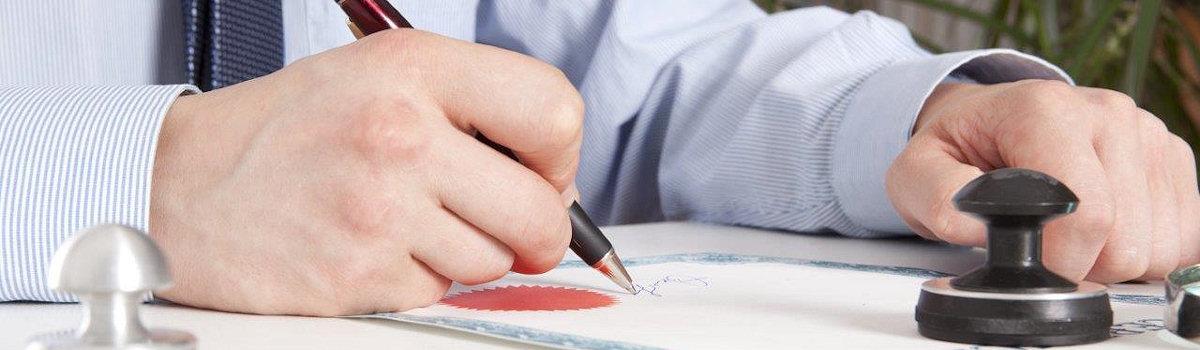 sl-notary